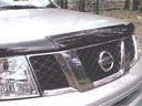 Nissan Pathfinder Genuine Nissan Parts and Nissan Accessories Online