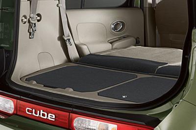 Nissan Cube Cargo Area Organizer - Gray