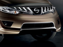 Nissan Murano Genuine Nissan Parts and Nissan Accessories Online