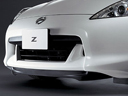 Nissan 370Z Genuine Nissan Parts and Nissan Accessories Online