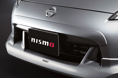 2013 Nissan 370Z NISMO Front Nose Finisher